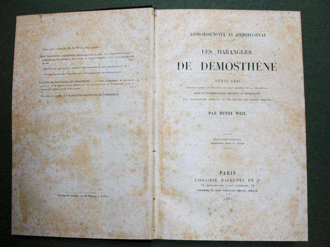 ebook история политических и правовых учений учебно методическое